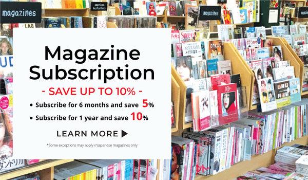Japanese Magazine Subscription