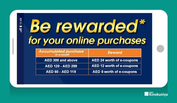 Be rewarded for your online purchases!!!