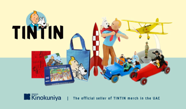 Exclusive TINTIN collectibles