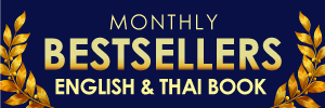 Monthly Bestsellers  ENGLISH & THAI BOOK