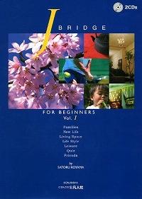Beginners vol. 1 9784893586957