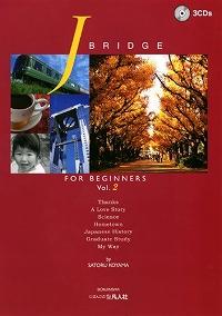 Beginners vol. 2 9784893587671