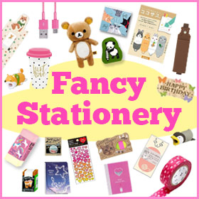 Fancy Stationery