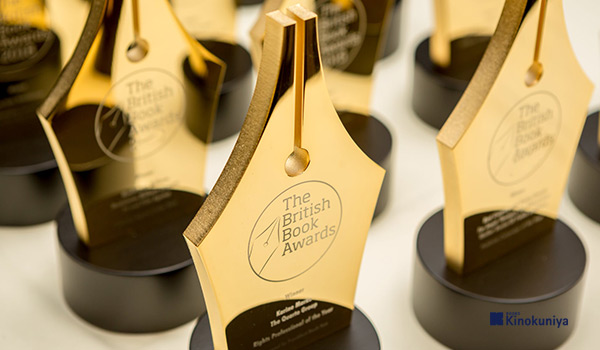 600x350 webstore 2021 the brithish book awards (1)