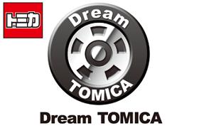 Dream Tomica