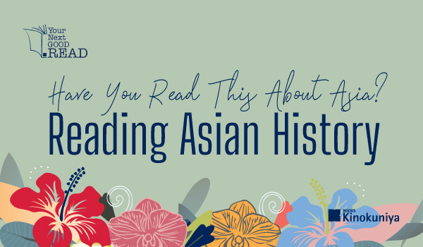 Unit2 reading asian history600
