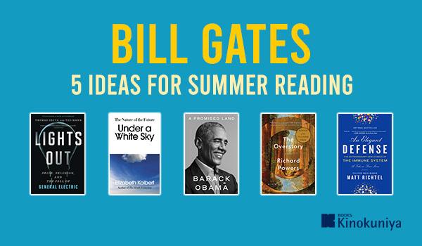 600x350 bill gates 5 ideas for summer reading