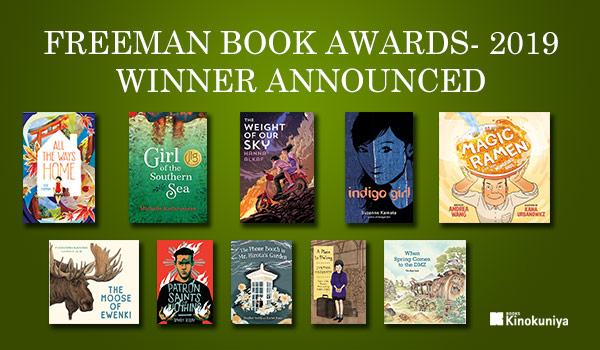 600x350 freeman book awards  2019 winner announced