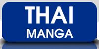 Best-sellingThai Manga