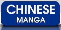 Bestselling Chinese Manga