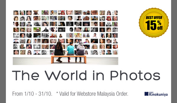 600x350 unit 4 the world in photos