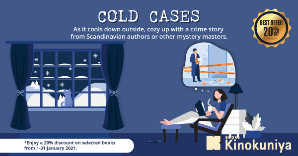 Cold cases 600x315