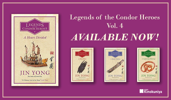 600x350 webstore legends of the condor heroes a heart divided