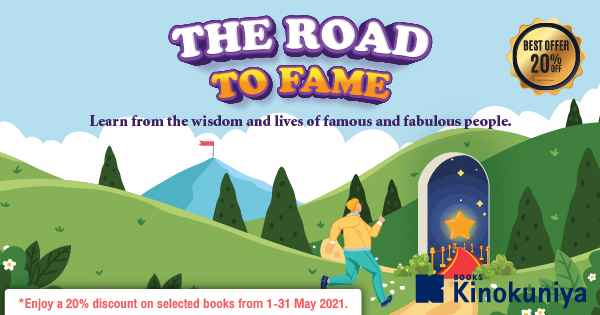 The road to fame 600x315