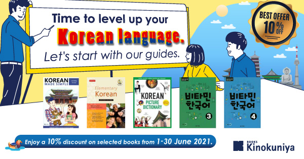 Bn korean language eb10  600x315