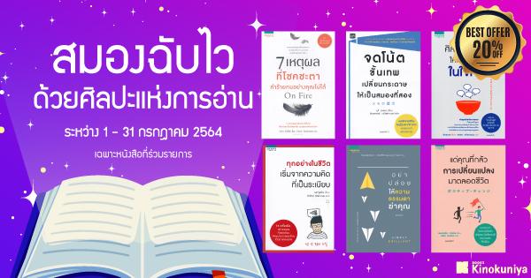 Tb20 read 600x315