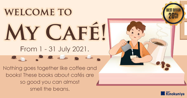Welcome to my cafe600 315