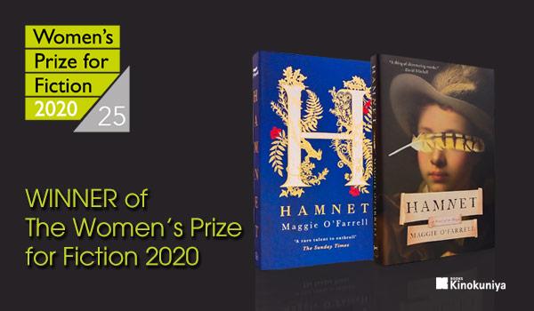 600x350 webstore women prize winner 2020