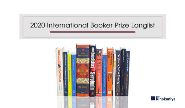 600x350 webstore 2020 international booker prize longlist