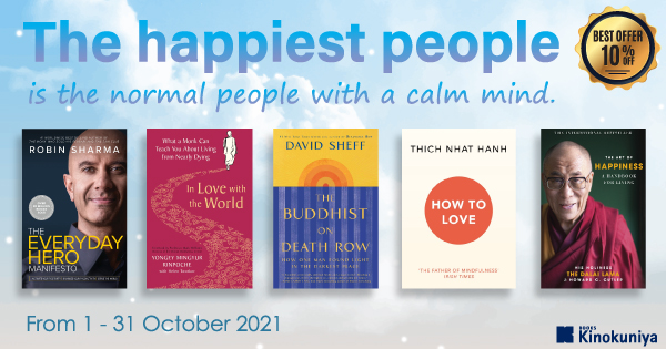 Eb10 the happiest people600x315